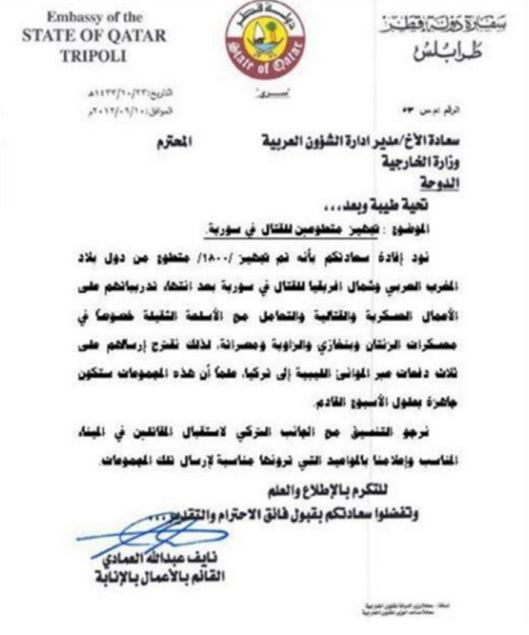 documento-firmato-dal-capo-della-cancelleria-reale-saudita-big