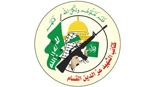 Qassam logo