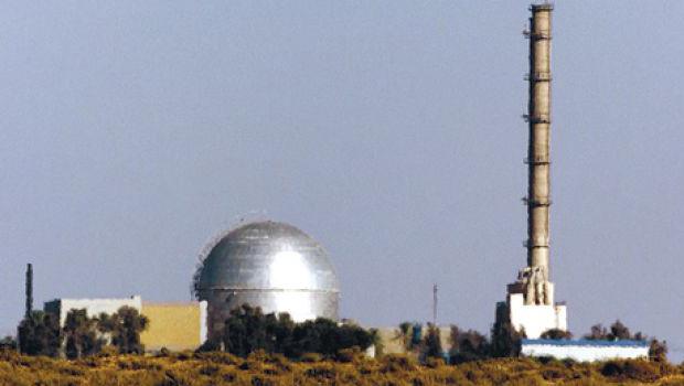 Az izraeli atomprogram nyílt titkai