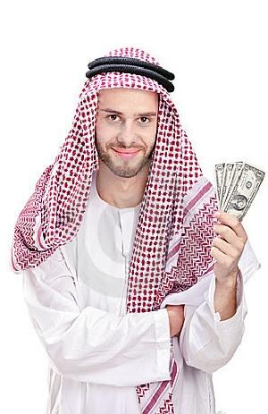 arab petrodollar