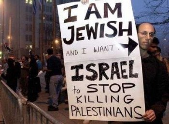 Jewish-e1306617849762