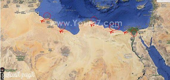 egyiptomi támadás isis ellen