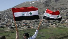 syria golan