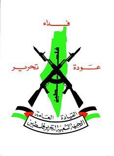 Pflp-gc-logo