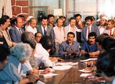 ali abdallah szaleh és  ali salem abjad az unió aláirása 1989
