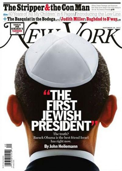 obama-first-jewish-president