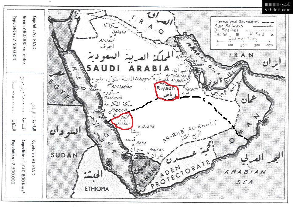 yemen_karta_4