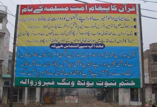 """Lahore, a plakát az ahmadisták, """"az iszlám legnagyobb ellenségei"""" meggyilkolására szólít"""