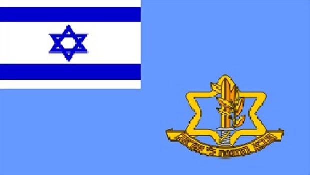israel ary flag