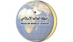 muslim world ligue