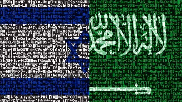 Israel Saudi