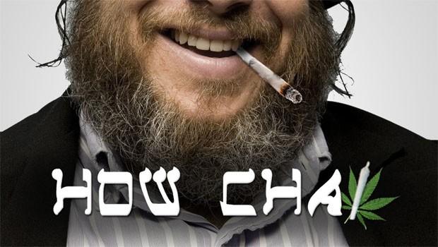 kosher marihuana
