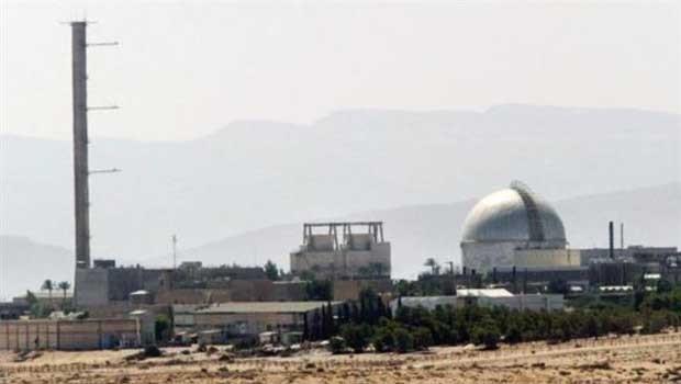 neveg sivatag nukleáris központ