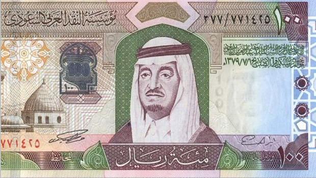 szaúdi riál