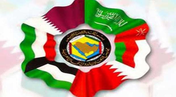 öbölmenti arab államok