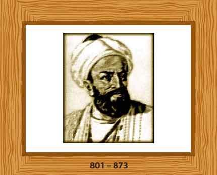 Ibn Ishaq Al-Kindi