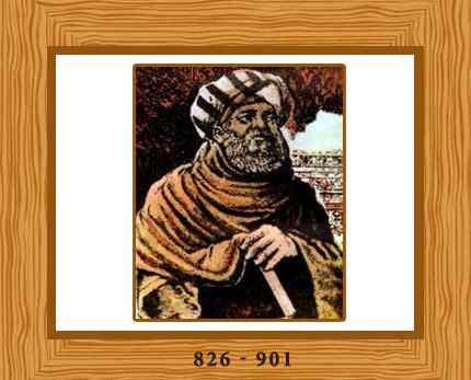 Thabit ibn Qurra (826 – 901)