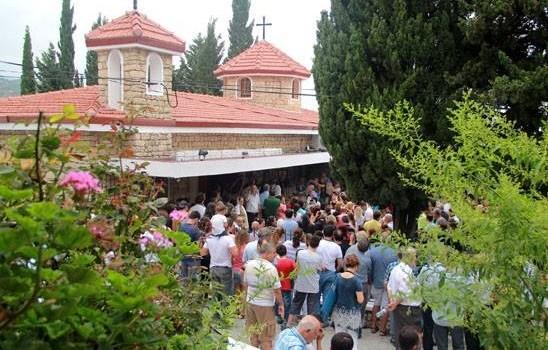 Vakifli örmény falu