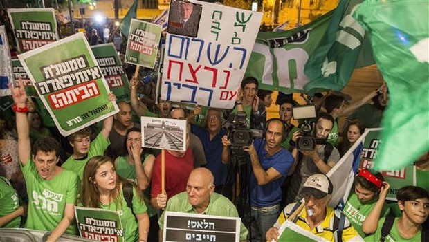izraeli tüntetés netanyahu ellen