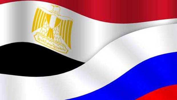 orosz egyiptom zászló