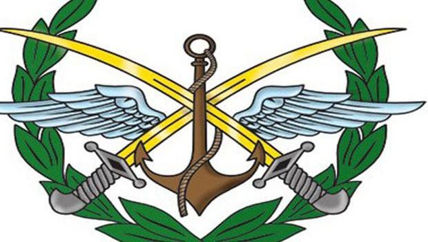 syira airforce
