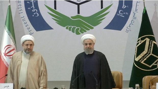 Rohani Iszlám Egysége Konferencia