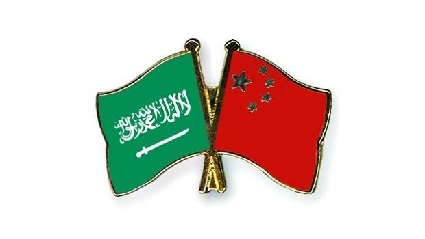 Flag-Saudi-Arabia-China