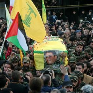 Samir Al-Kantar temetése