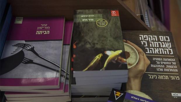 izraeli bestseller