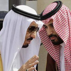 salman király és fia mohamed