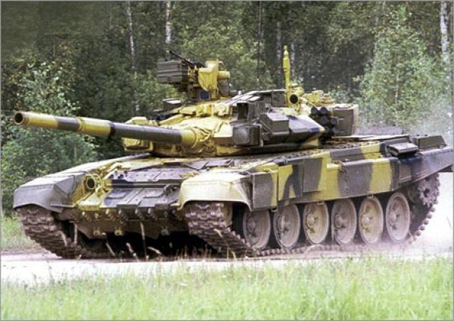 T 90-es tank