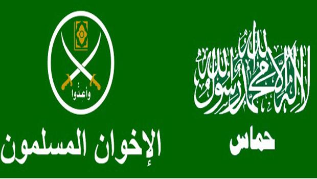 hamas muslim testvéruség zász