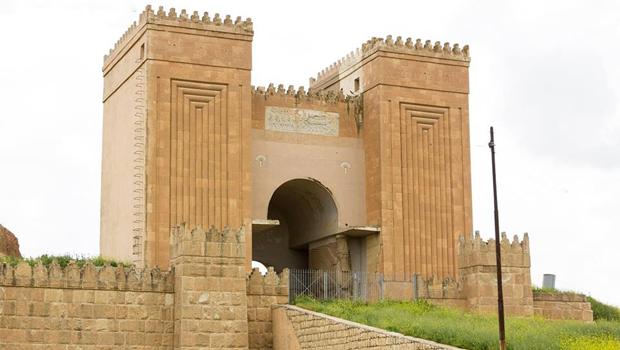 Ninive kapuja irak moszul