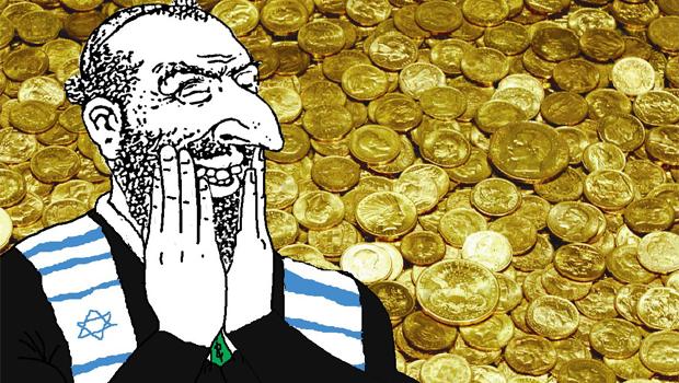 izrael arany