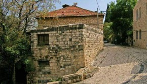 palesztin falu