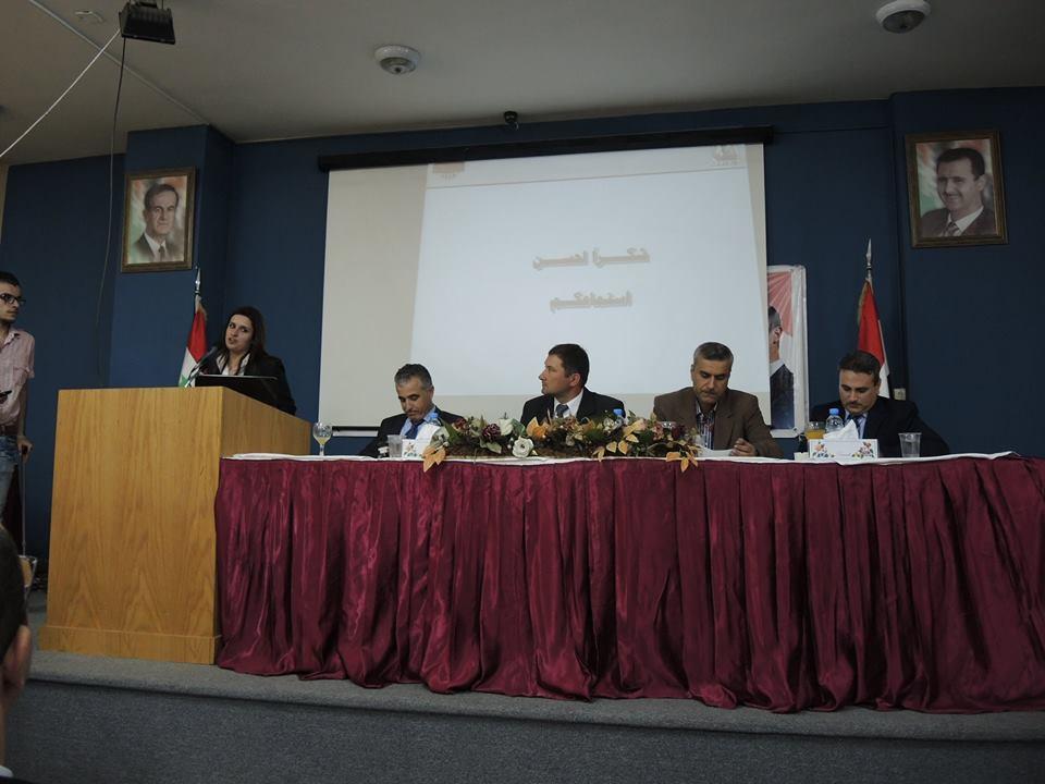 Beszámoló a Szíria-Magyar Régészeti Misszió eredményeiről a Tartúszi Egyetemen