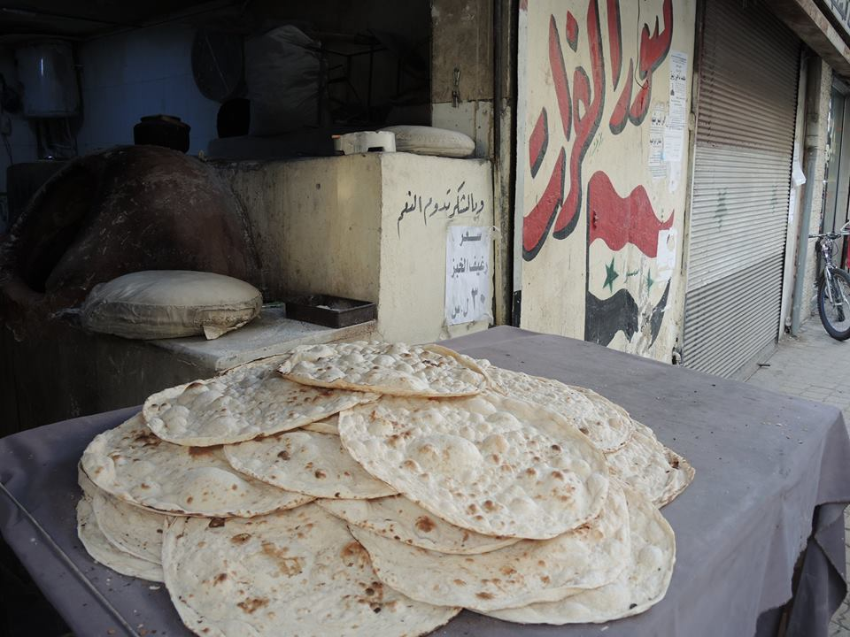 Bevásárlás az Eufrátesz pékségben