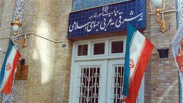 iráni külügy