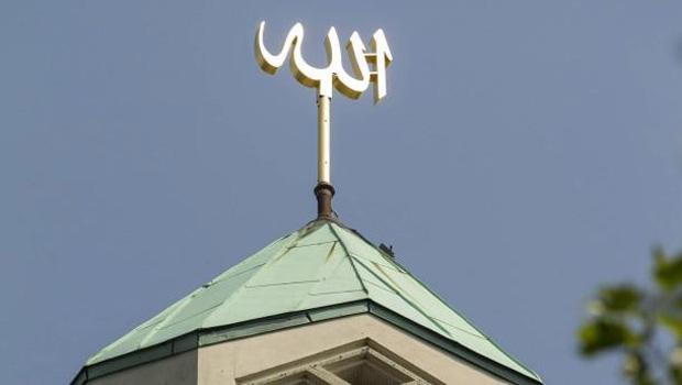 muszlim mecset