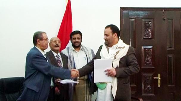 Jemen ansarullah saleh