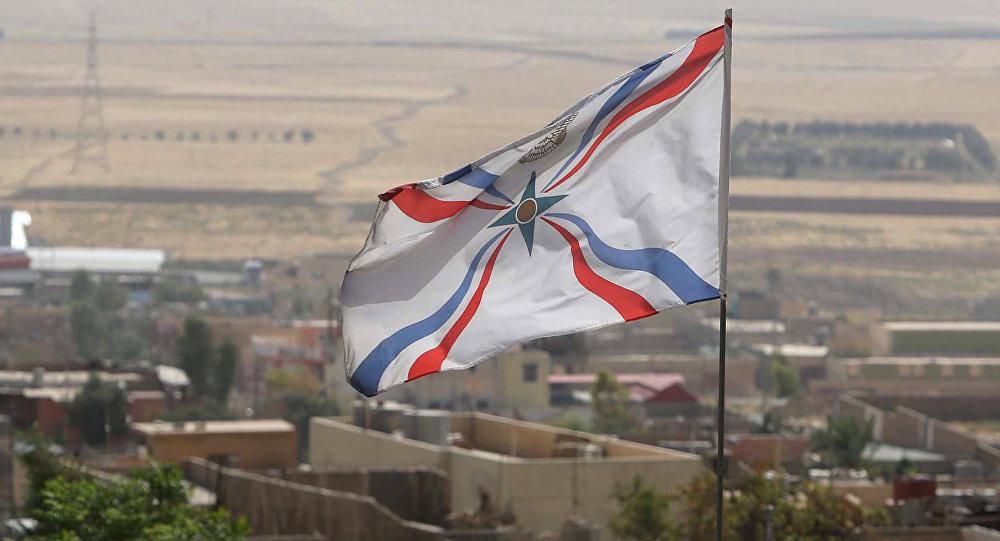 asszír zászló