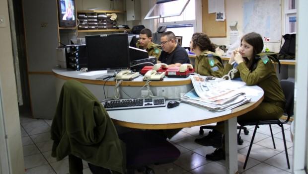 izraeli katonai rádió