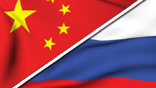 orosz kína flag zászló