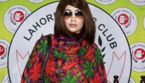 pakisztáni Kim Kardashiannel