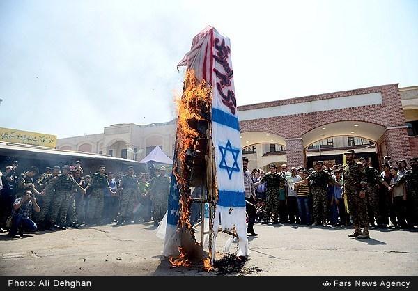 A Nemzetközi Quds napon izraeli és amerikai zászlókat is égettek
