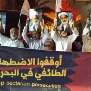 دعوة للتظاهر يوم الجمعة ضد الاضطهاد الطائفي