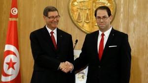 tunézia kormány