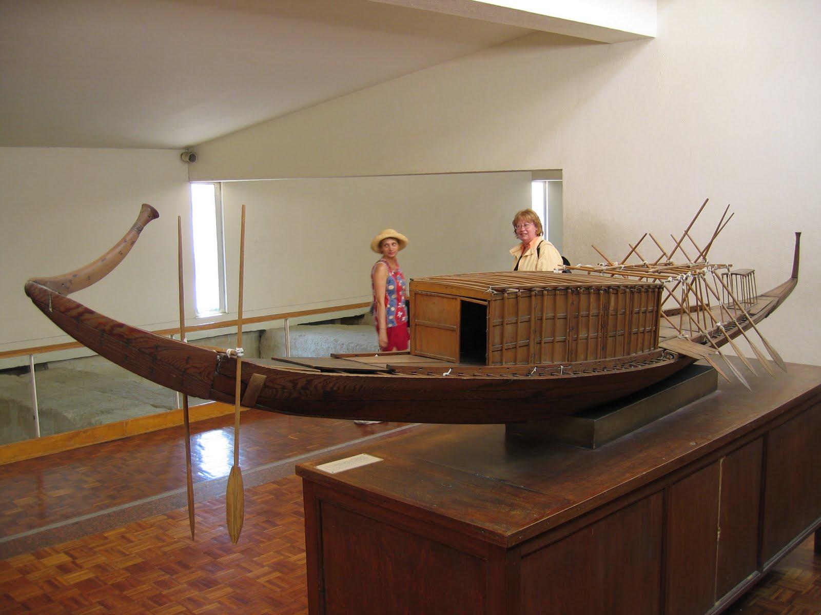 egyiptom naphajó