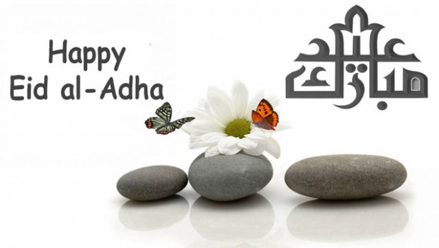 eid-al-adha-iszlam