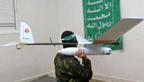 hamasz-dron